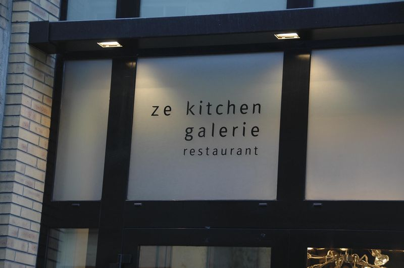 Confusing curiosities of ze kitchen galerie p a r i s for Ze kitchen galerie menu