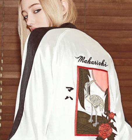 Maharashi Hanafunda Jacket